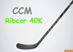 Клюшка CCM RIBCOR 40K