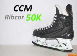 Коньки CCM RIBCOR 50K