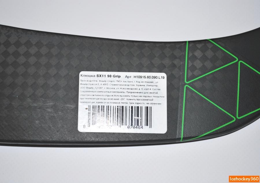Информационная наклейка на пере.