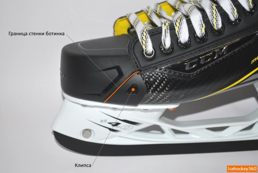 Новая конструкция стыка стенки ботинка и пластикового мыска.