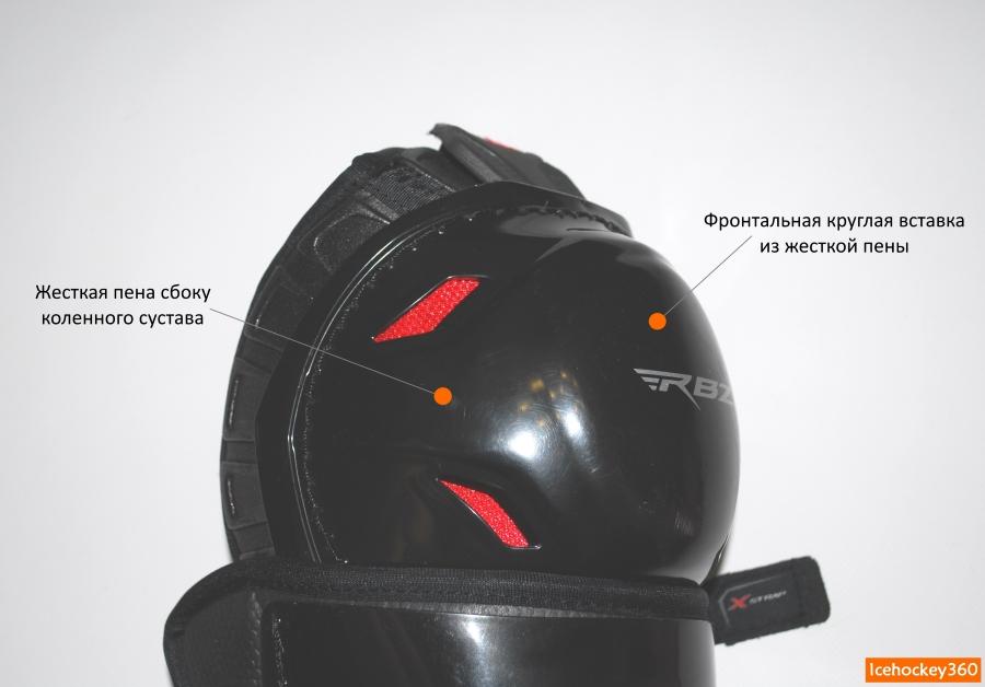 Жесткая пена Ufoam расположена не только в передней, но и в боковой части защиты коленного сустава.