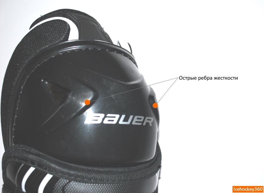 Острые ребра жесткости на защите коленного сустава.