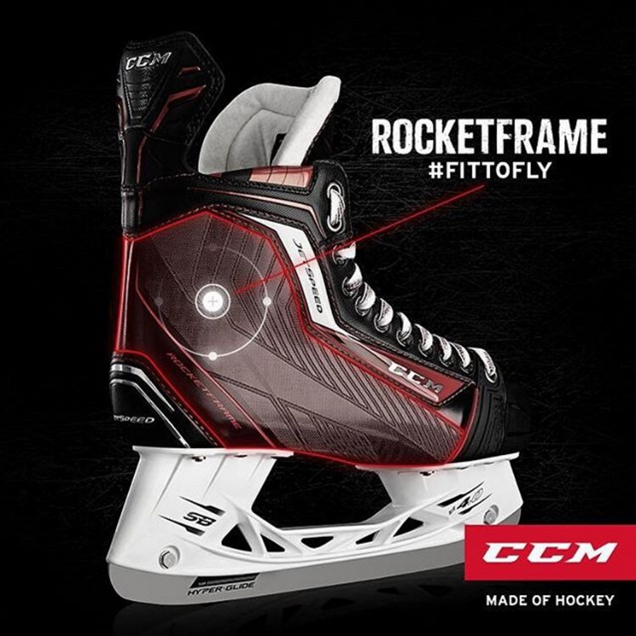 Новый корпус ботинка Rocketframe.