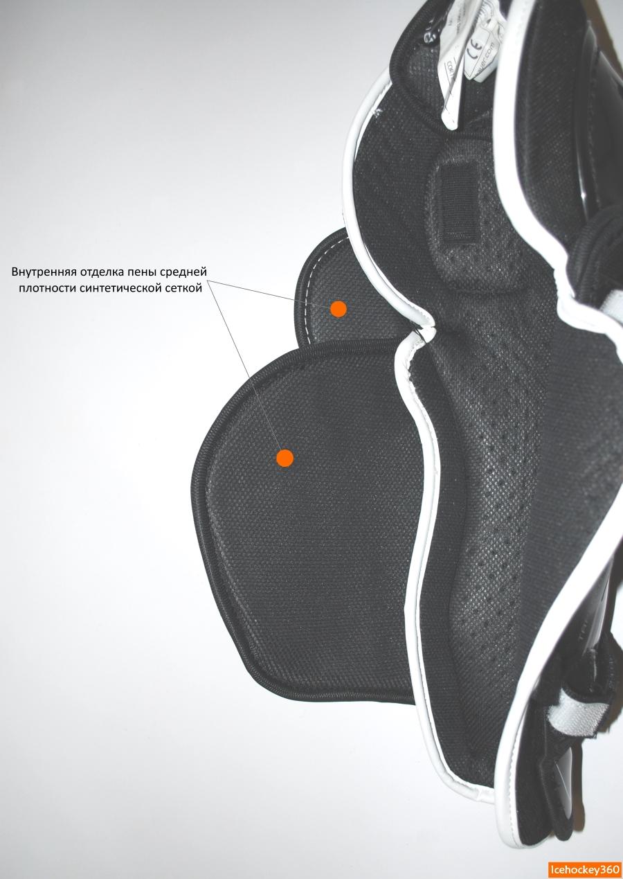 Внутренняя отделка защиты икроножной мышцы.