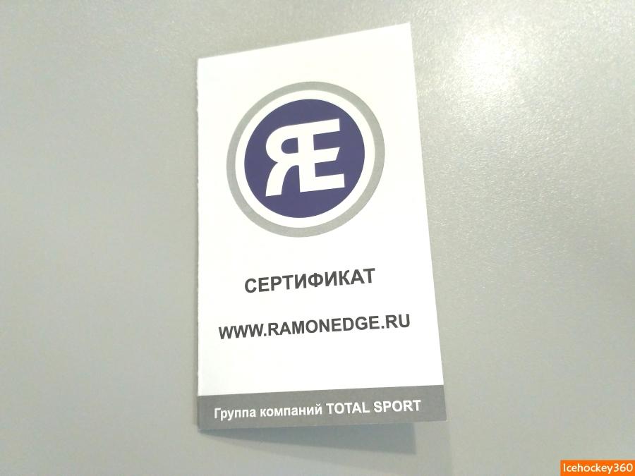 Фирменный сертификат.