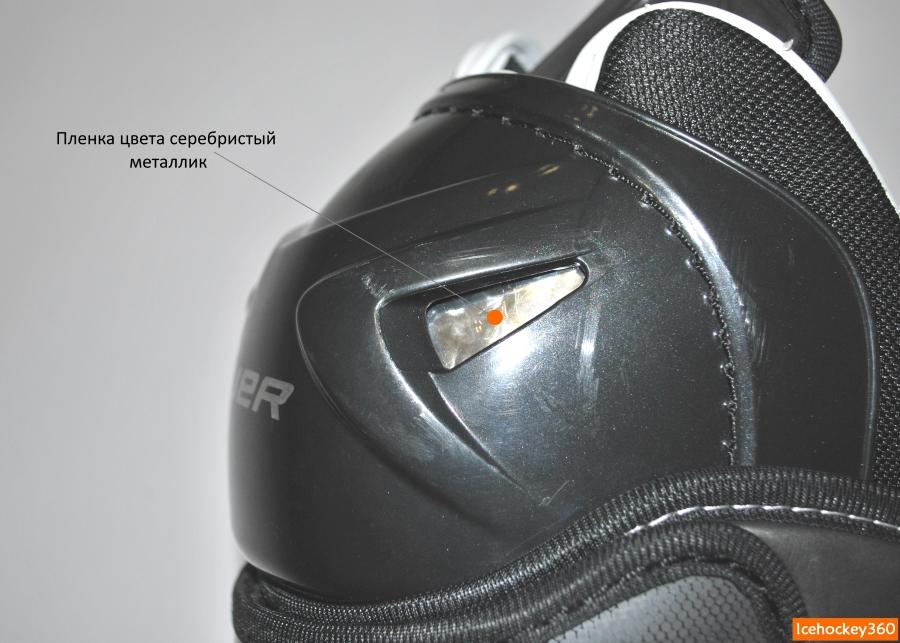Вентиляционное отверстие в защите коленного сустава.