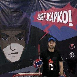Рисунок профиля (Максим Елисеев)